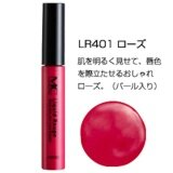 Mc Collection Liquid Rouge LR401 Rose