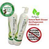 [SLS & Paraben Free] Greentouch Natural Shower Gel [Peppermint/Rose Geranium Essence](1000ml)(exp 2021) x 2