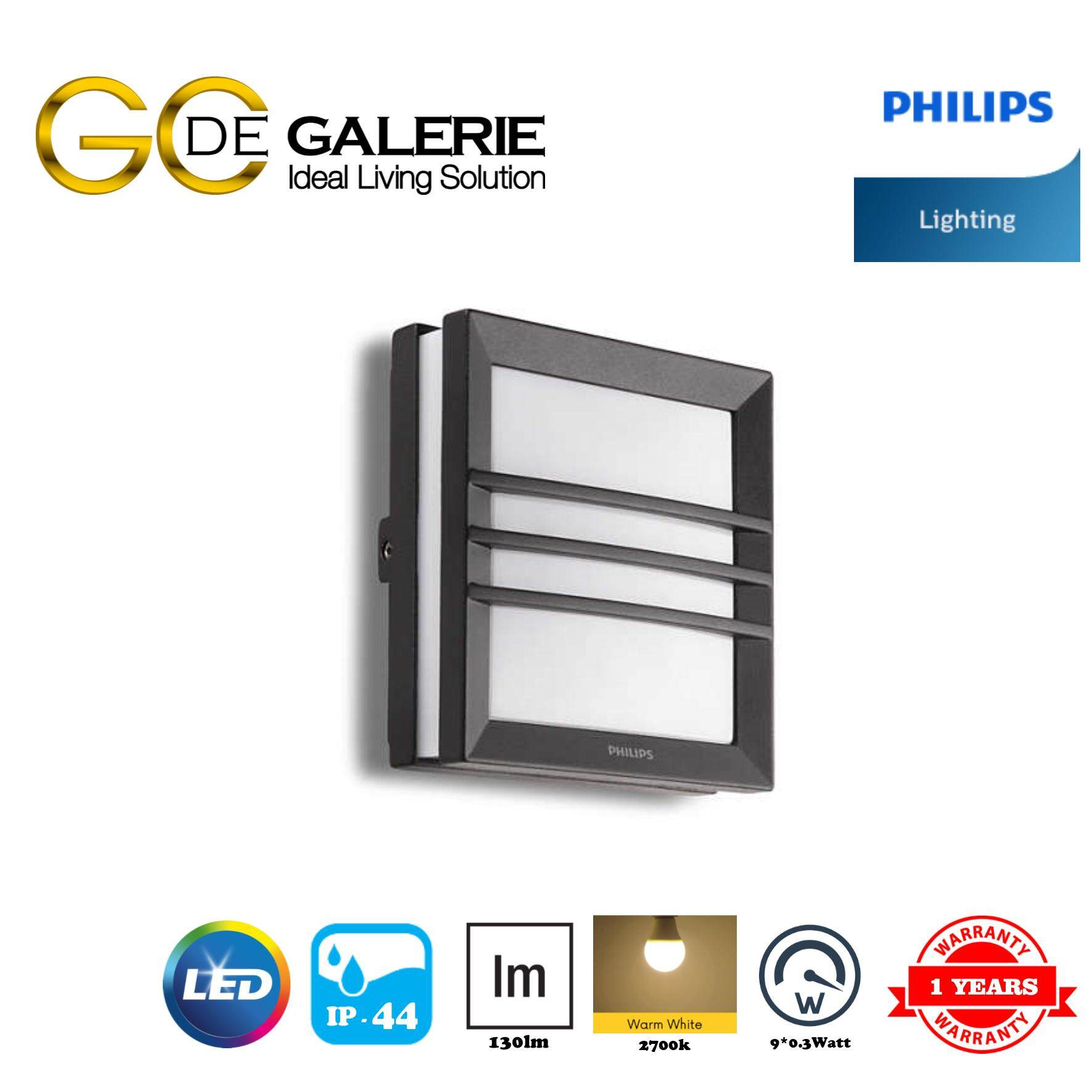 WALL LIGHT OUTDOOR LED PHILIPS 11212 TERALIS SQUARE BK 9x