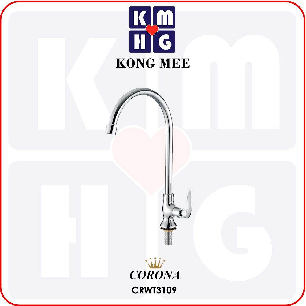 Corona - Pillar Mounted Kitchen Sink Tap (CRWT3109)  High Quality Premium Kitchen Top Counter Restaurant Dapur Masak Singki CuciHome Wash Dishes Water Soap Faucet Clean Pipe Food Cook Chef Luxury