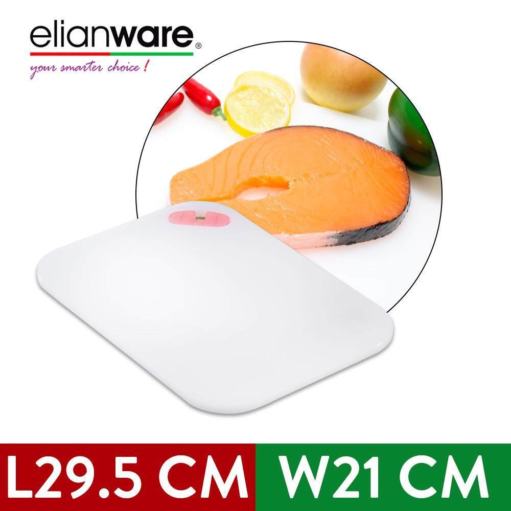 Elianware High Quality Multipurpose BPA Free Chopping Board (29.5cm)
