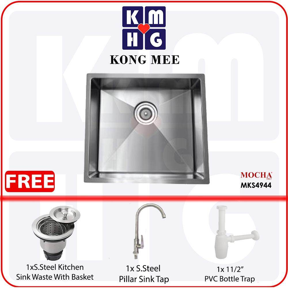 Mocha Italy - Handmade Undermount Kitchen Sink (Stainless Steel 304) (MKS4944)  High Quality Premium Home Restaurant Wash Dishes Luxury