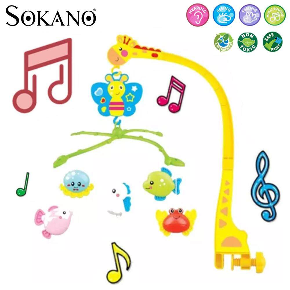 SOKANO Bed Bell Baby Toy for Crib and Baby Cot with Wind Up Music Box - Ocean World (212) baby toys