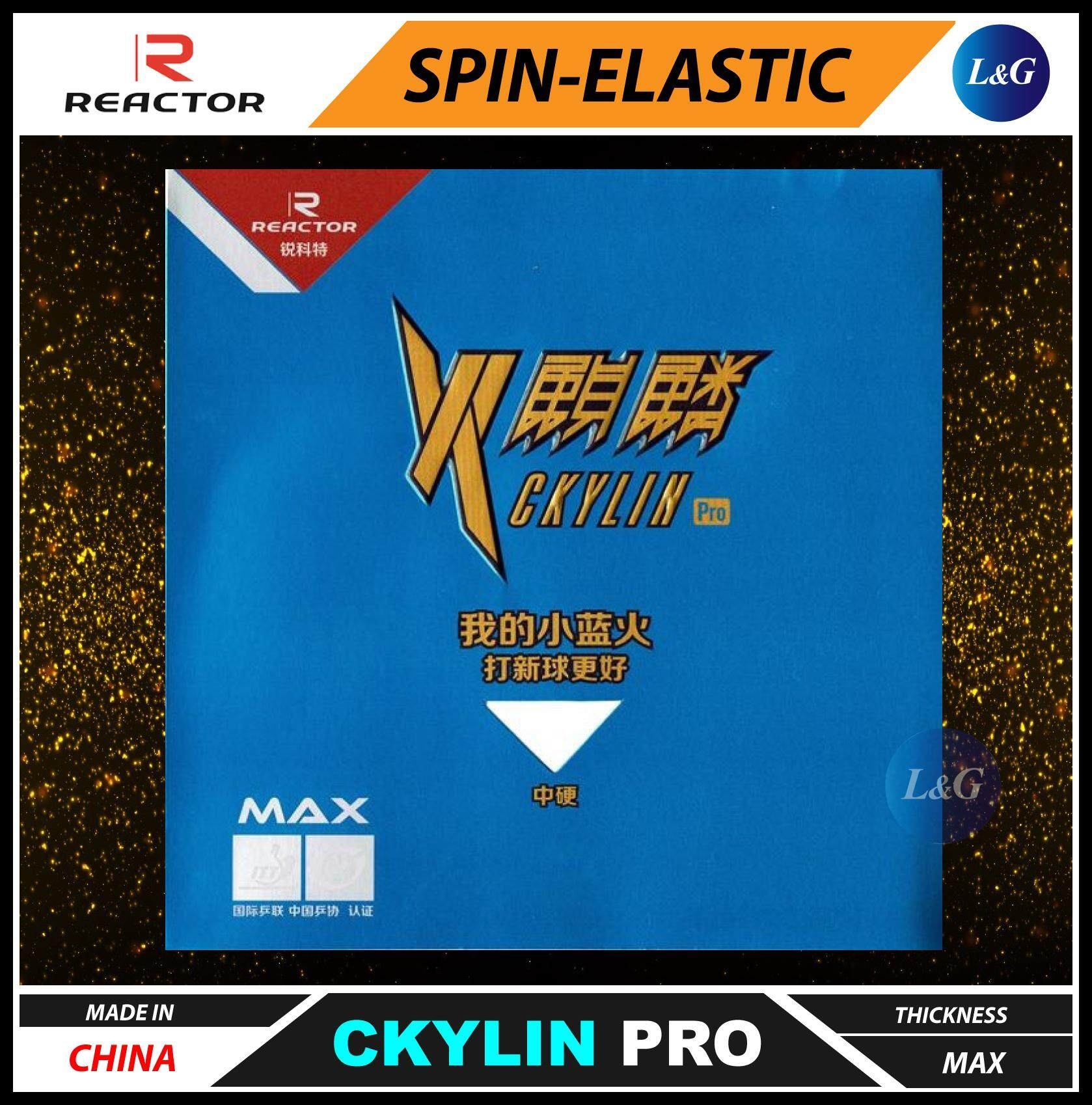 Reactor Ckylin Pro Spin-Elastic Inverted Table Tennis Ping Pong Rubber Max ITTF Approved