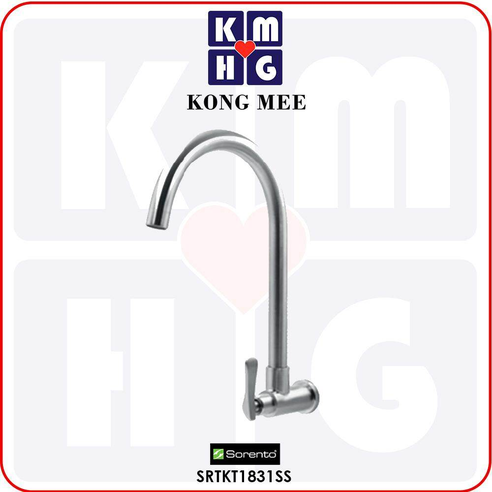 Sorento Italy - High Quality G304 Stainless Steel Wall Mounted Kitchen Tap (SRTKT1831SS)
