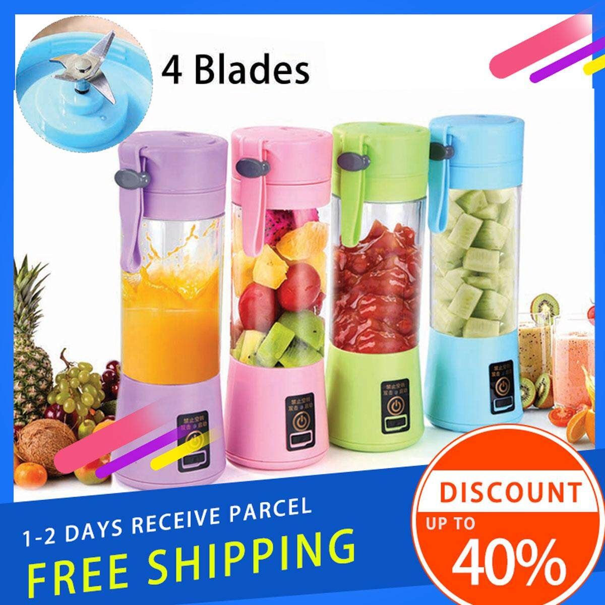 Delly Portable Fruit Juicer Blander Bottle 4 Blades Rechargeable USB Charging for Outdoor office GYM fitness – Pink FJ-PK4