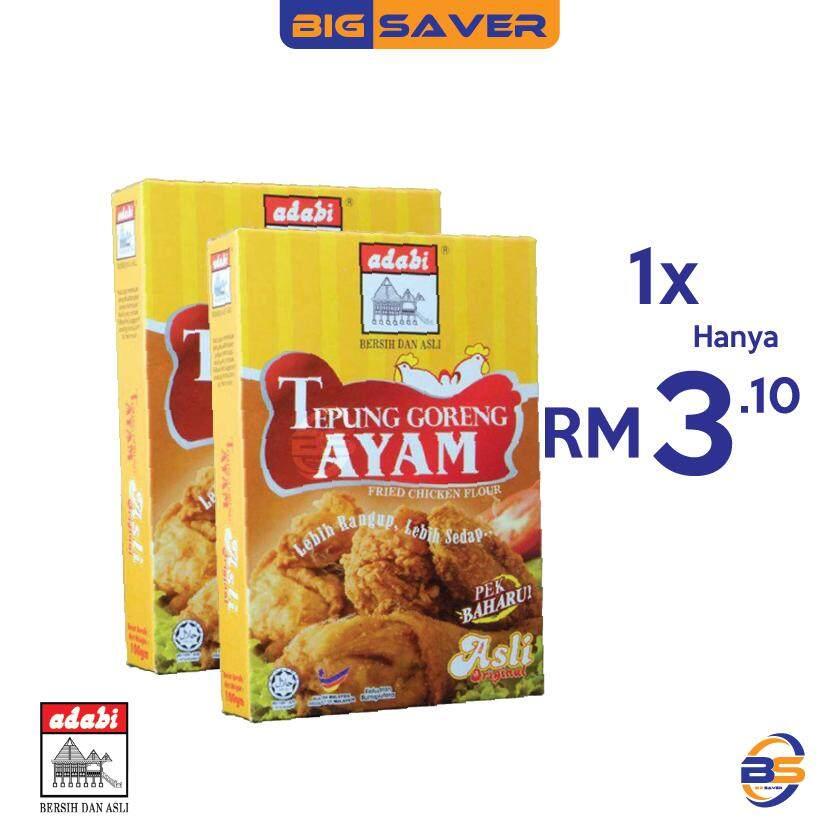 Adabi Tepung Goreng Ayam 250g