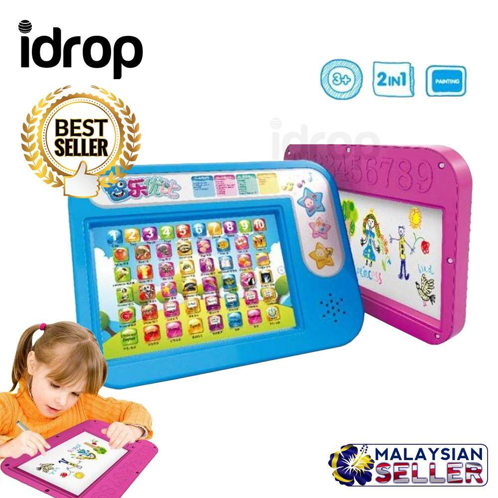 High Quality 2 In 1 Touch Pad Learning Machine Hand Painted Tab For Kid toys for girls -