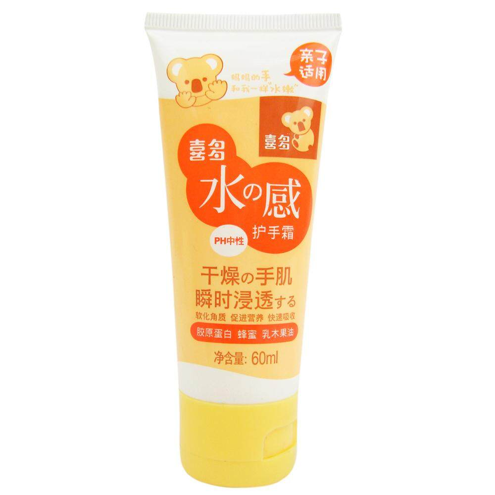 Hito Kids' Silky Hand Cream