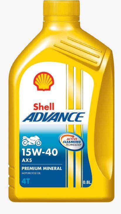 SHELL ADVANCE SCOOTER ENGINE OIL AX5 15W-40 0.8L, YELLOW