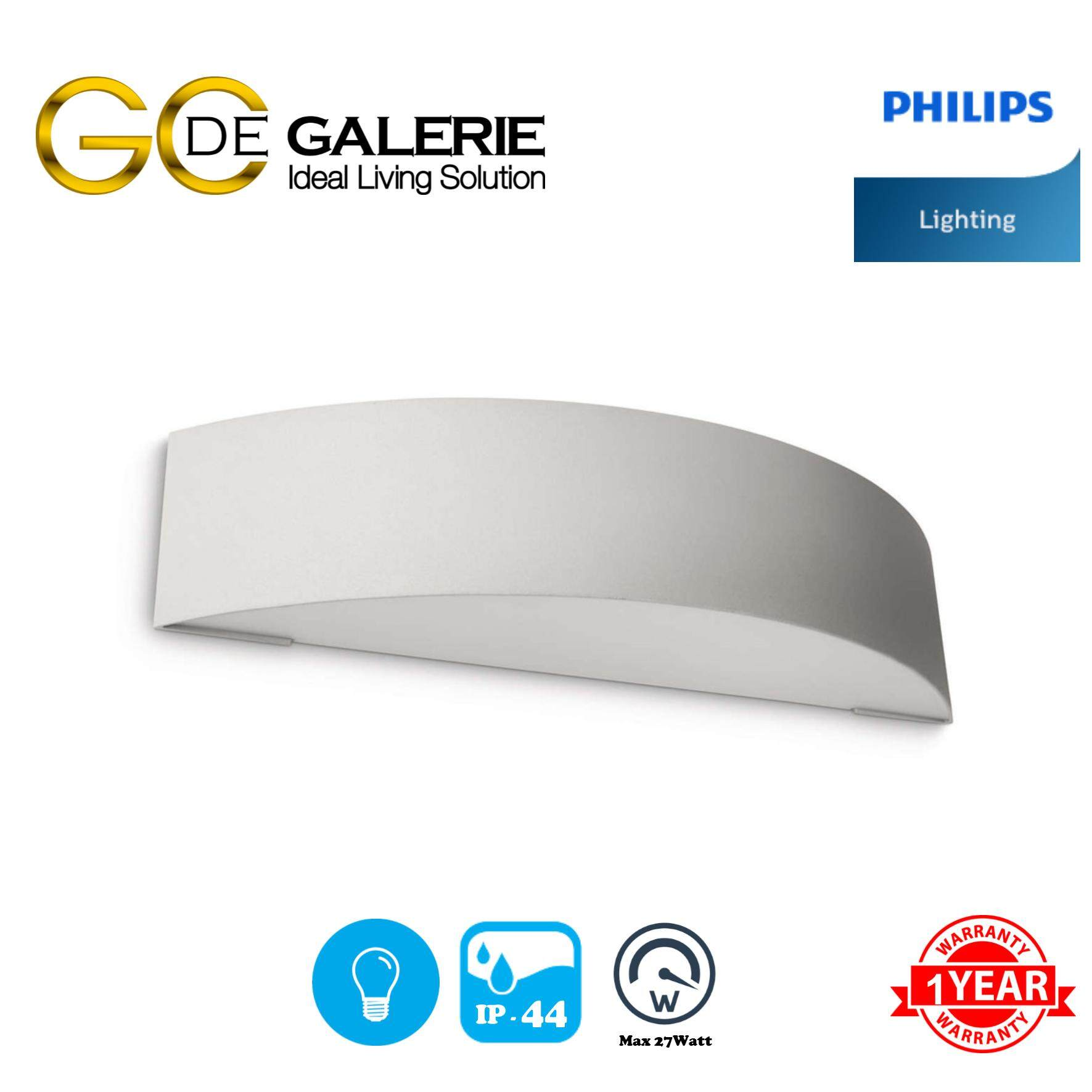 WALL LIGHT OUTDOOR PHILIPS 17130/87/46 EWP300 LGY 1x27W