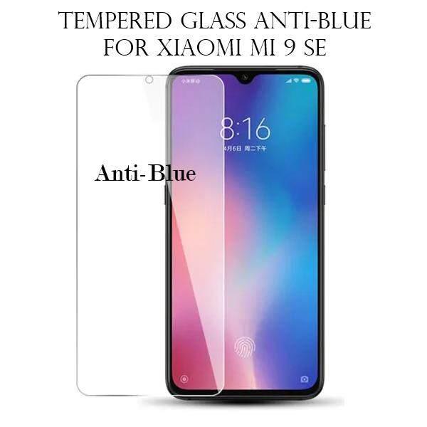 Tempered Glass for Xiaomi Mi 9 SE - 2.5D Curve Screen Protector [Anti-Blue]