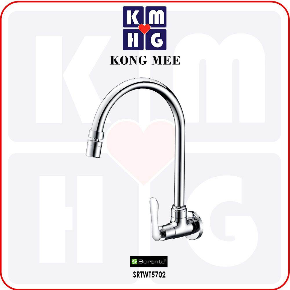 Sorento Italy - Eggshell 5700 Series Wall-Mounted Sink Tap (Swing) (SRTWT5702) Stick To Wall Basin Faucet Kitchen Top Counter Restaurant Home Wash Dishes Water Soap Faucet Clean Pipe Food Cook Premium Modern Luxury High Quality Long Lasting