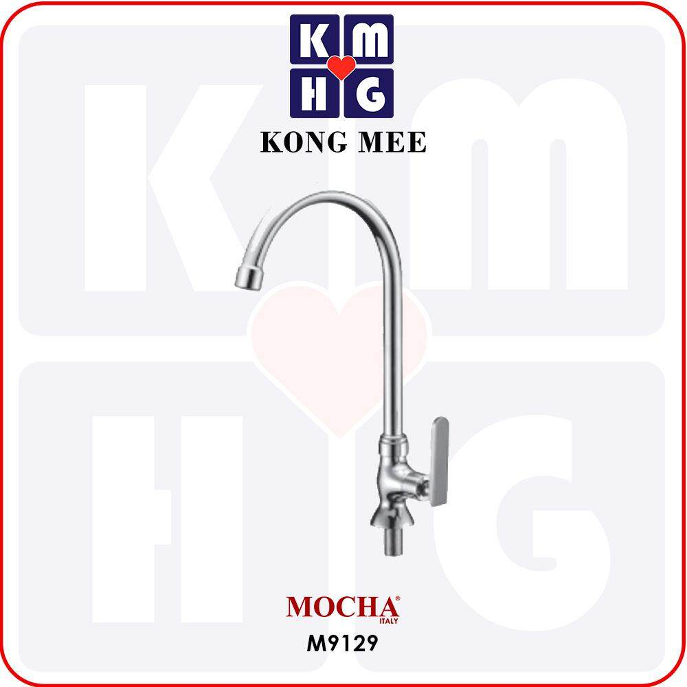 Mocha Italy - '9' Series Pillar-Mounted Sink Tap (Counter-top Basin Faucet) (M9129)  High Quality Premium Pipe Kitchen Top Counter Home Restaurant Wash Dishes Cooking Luxury