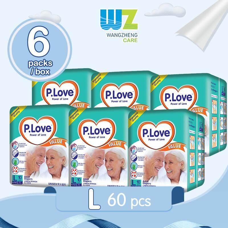 PLove Value Adult Tape Diapers L10 x 6 Packs [WangZheng CARE]