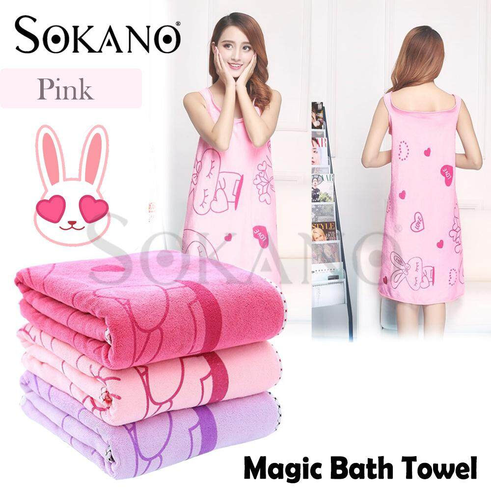 SOKANO BT002 Polyester Microfiber Wearable Fast Drying Magic Bath Towel For Beach, Spa, Bathrobes, Tuala Mandi