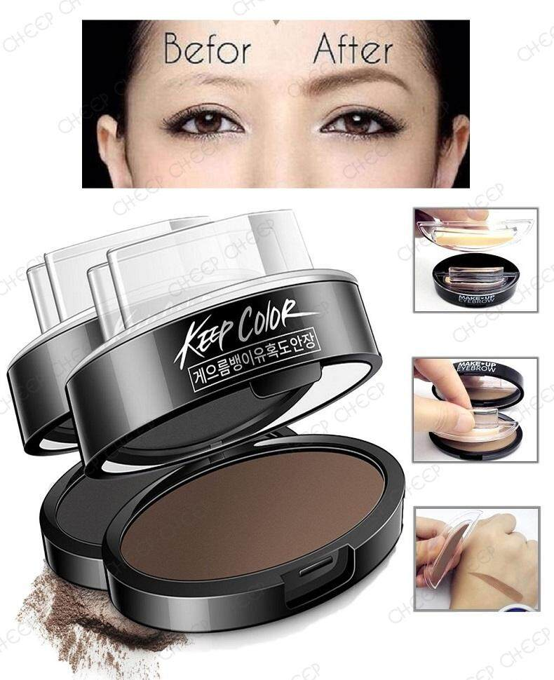 Rorec Keep Color Eyebrow Stamp Perfect Natural Looking Eyebrows in Seconds