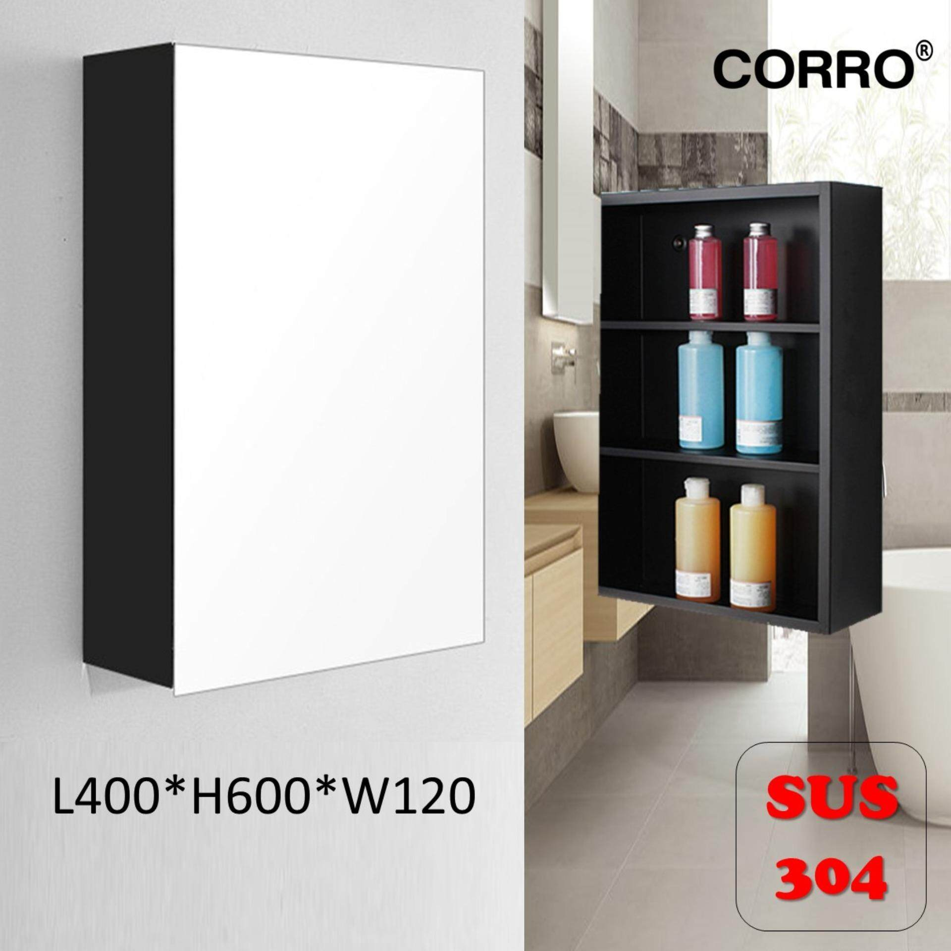 CORRO SUS304 High Quality Stainless Steel Multiple Purpose Mirror Cabinet - Black (400x600)