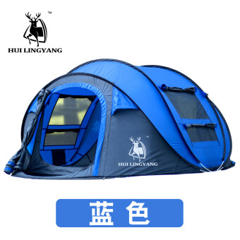 Huilingyang outdoor fully automatic quickly open tent