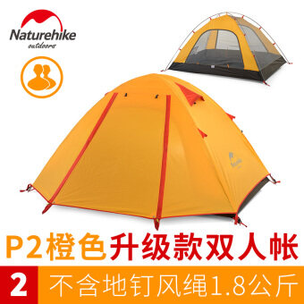 NH outdoor camping double layer ultra-light tent