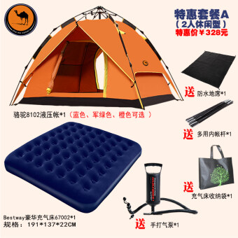 Outdoor hydraulic-Fully Automatic camping tent Ziyouzhizhouluotuo