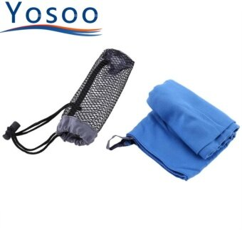 Quick Drying Yoga Sports Travel Towel (blue)