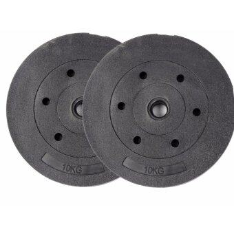 SellinCost High Grade Bumper Dumbbell Weight Plate Barbell Plates10kgx2