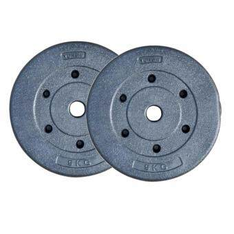 SellinCost High Grade Bumper Dumbbell Weight Plate Barbell Plates5kgx2