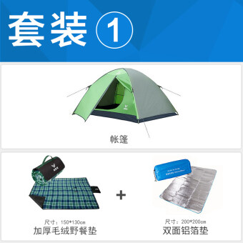 V-CAMP double layer outdoor camping tent outdoor tent