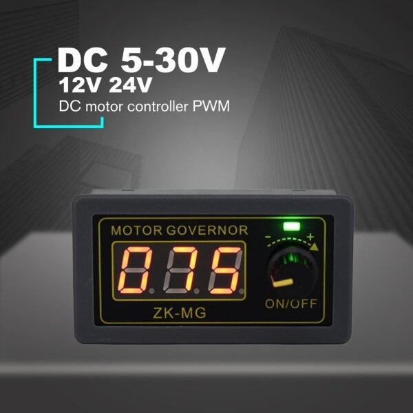 TOP (New) DC 5-30V 12V 24V 5A DC Motor Controller PWM Adjustable Speed Digital Display Encoder Duty Ratio Frequency MAX 15A ZK-MG