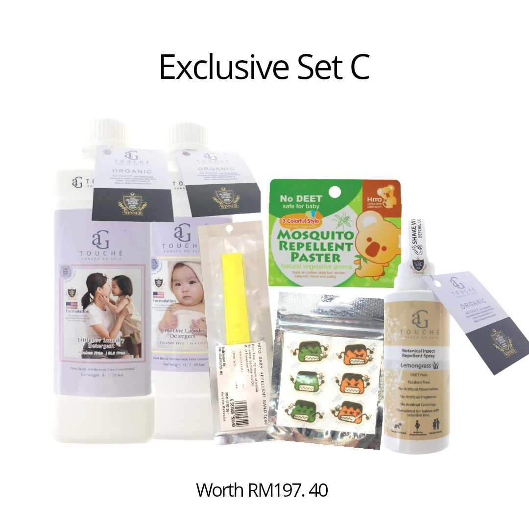 Baby Protection Exclusive Set C