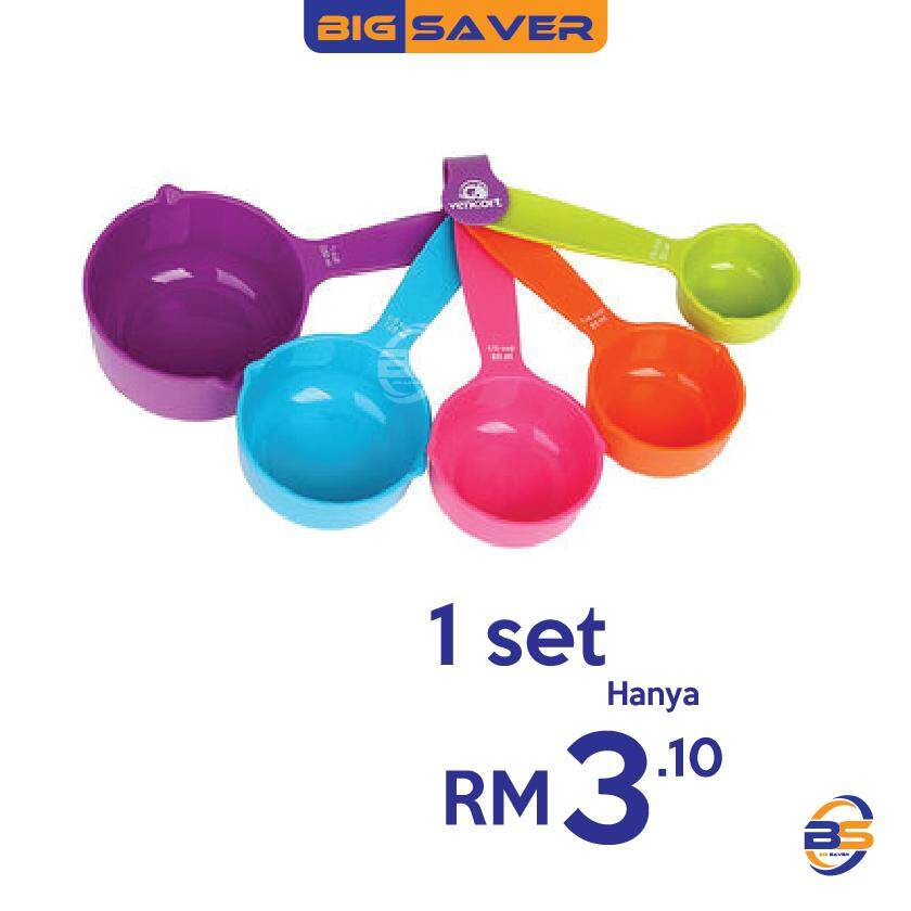 Measuring Spoon Cup Colorful Plastic Kitchen