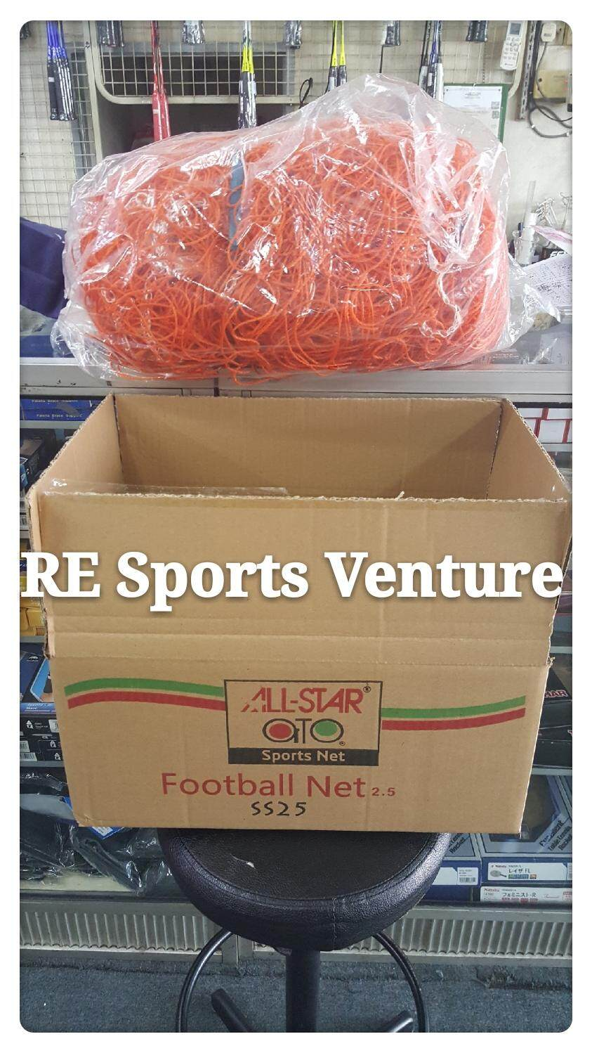 All Star GTO Soccer Net 2.5mm
