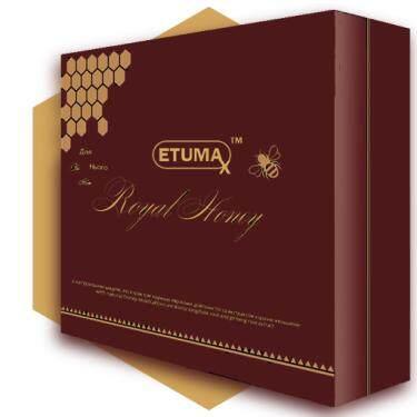 VIP Royal Honey For women 12*20 gram (for here)