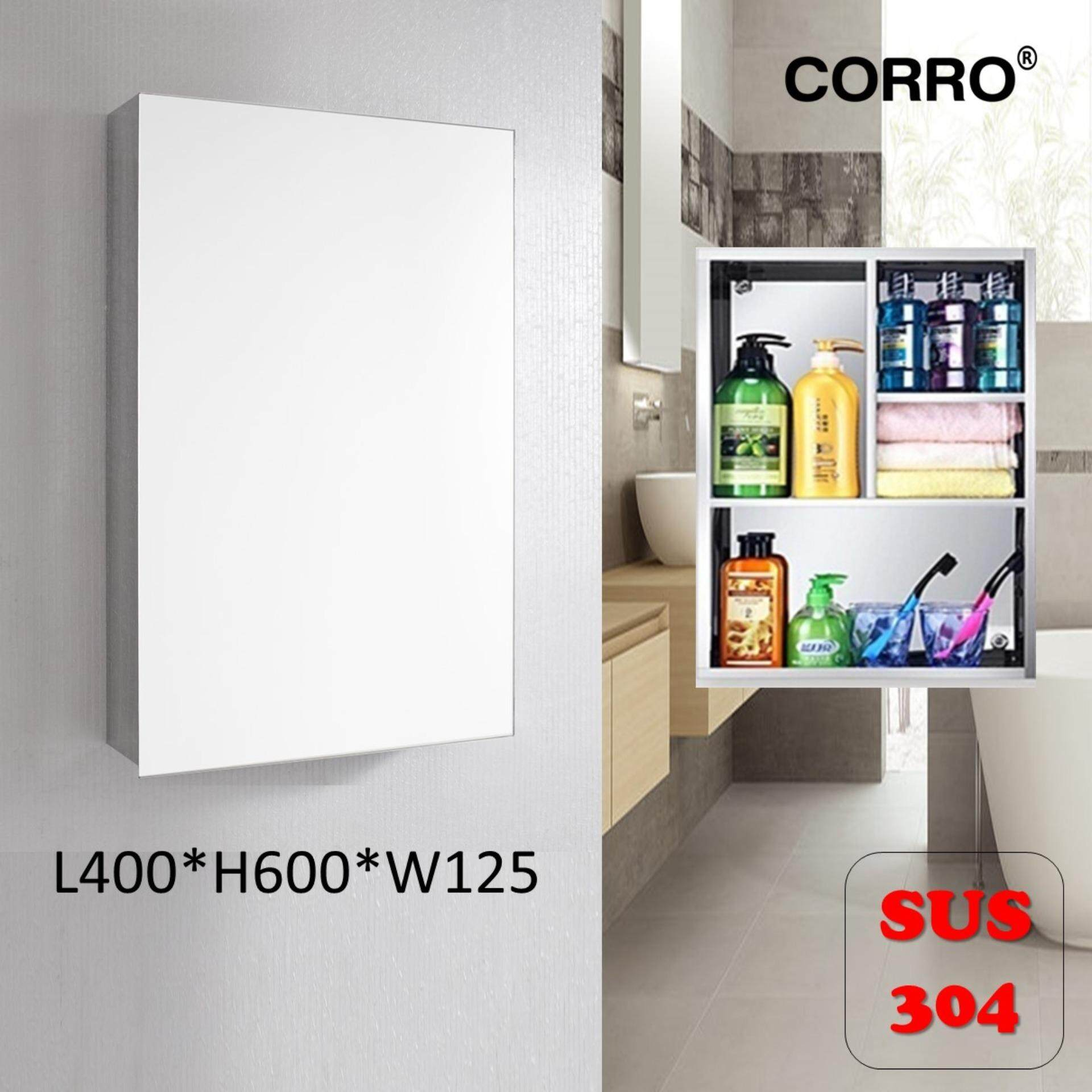 CORRO SUS304 Stainless Steel Bathroom Mirror Cabinet-(400x600mm)