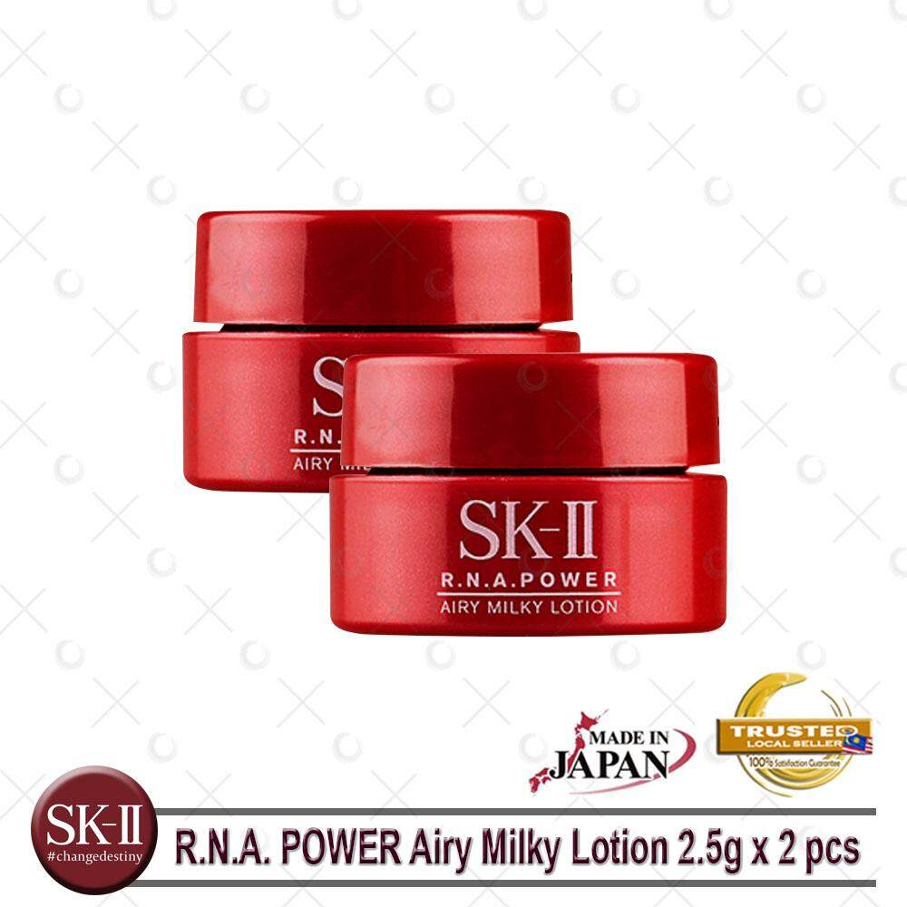 SK-II R.N.A. POWER Airy Milky Lotion 2.5g x 2