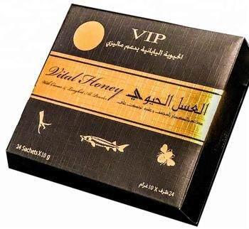Vital Honey VIP Male Enhancement for Sexual Wellness 100% Original (Royal Honey) 24 Sachets
