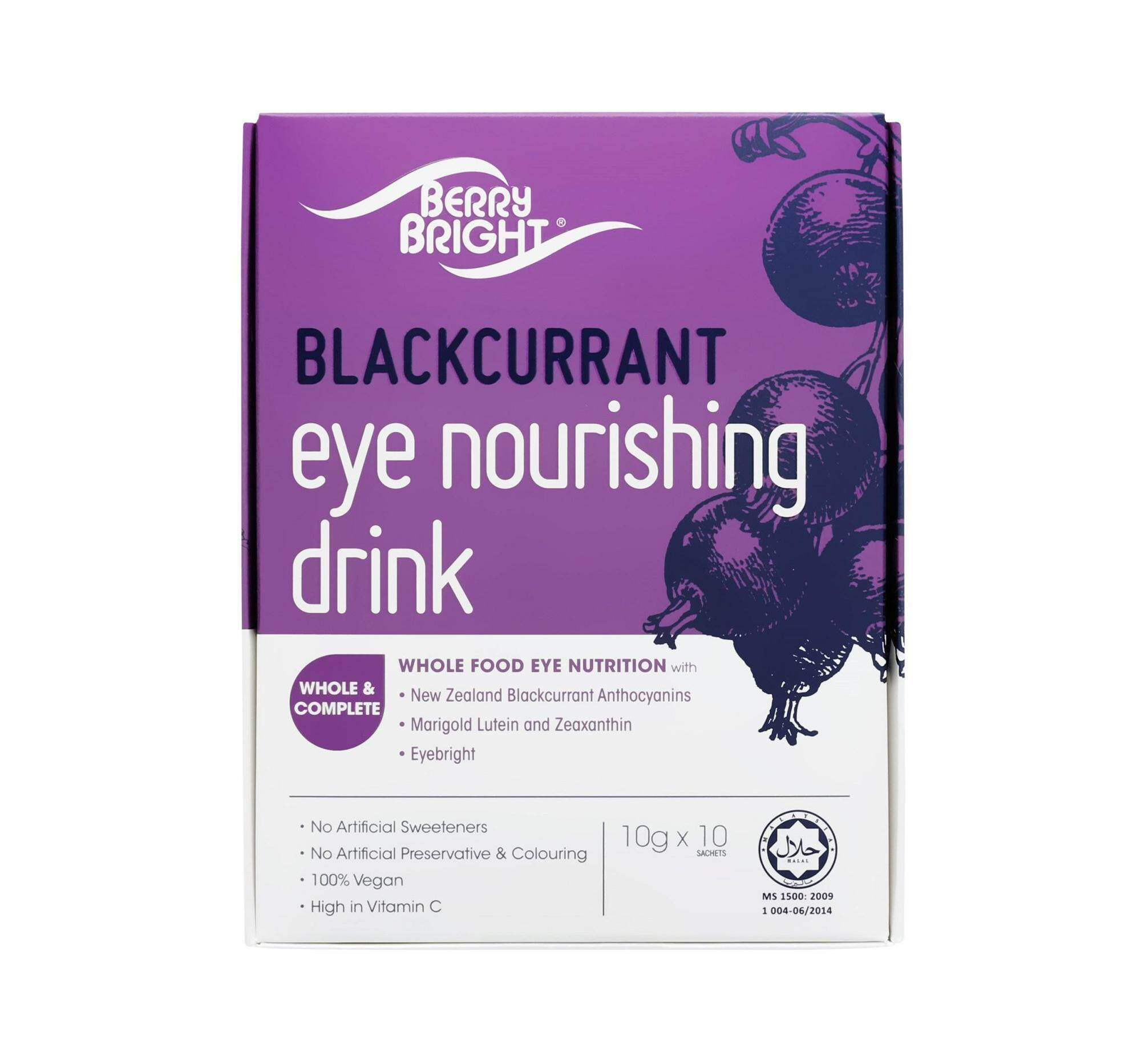 Berry Bright Eye Nourishing Drink 10 Sachets (10-Day Supply) Natural Healthy Eyes and Vision Health Supplement with Lutein, Zeaxanthin, Anthocyanin, Eyebright and High Vitamin