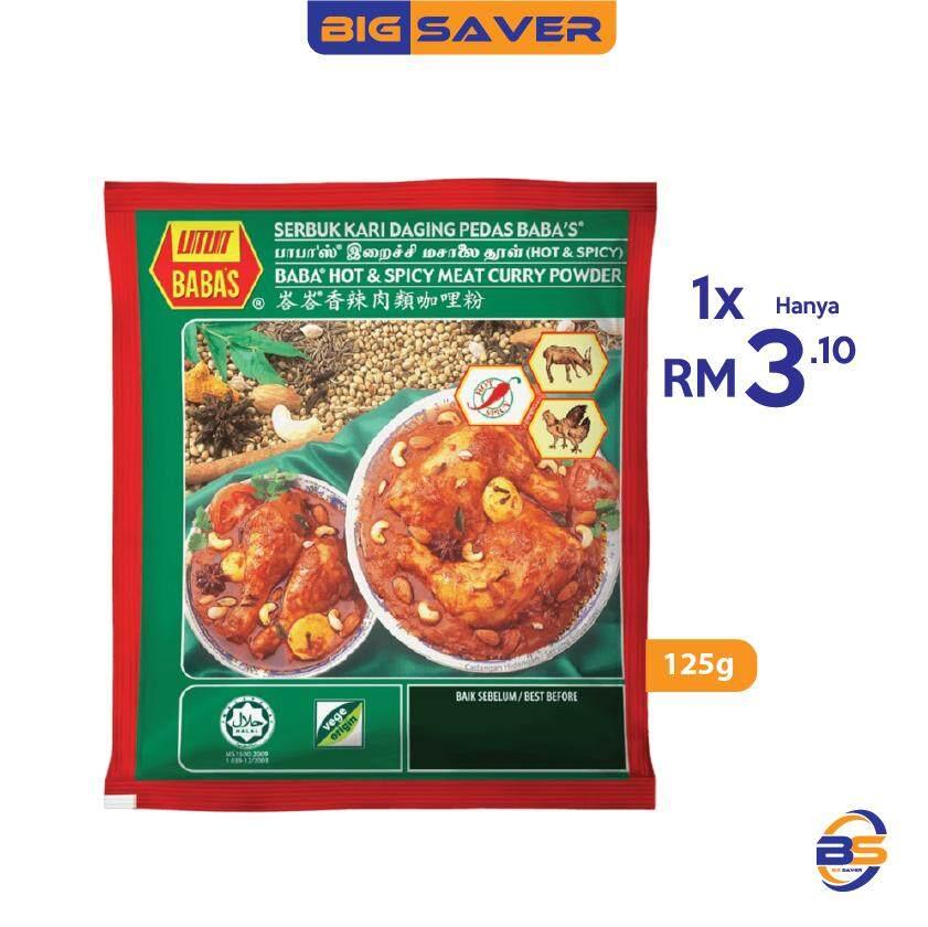 Baba's Hot & Spicy Powder / Serbuk Kunyit Baba's (125g)