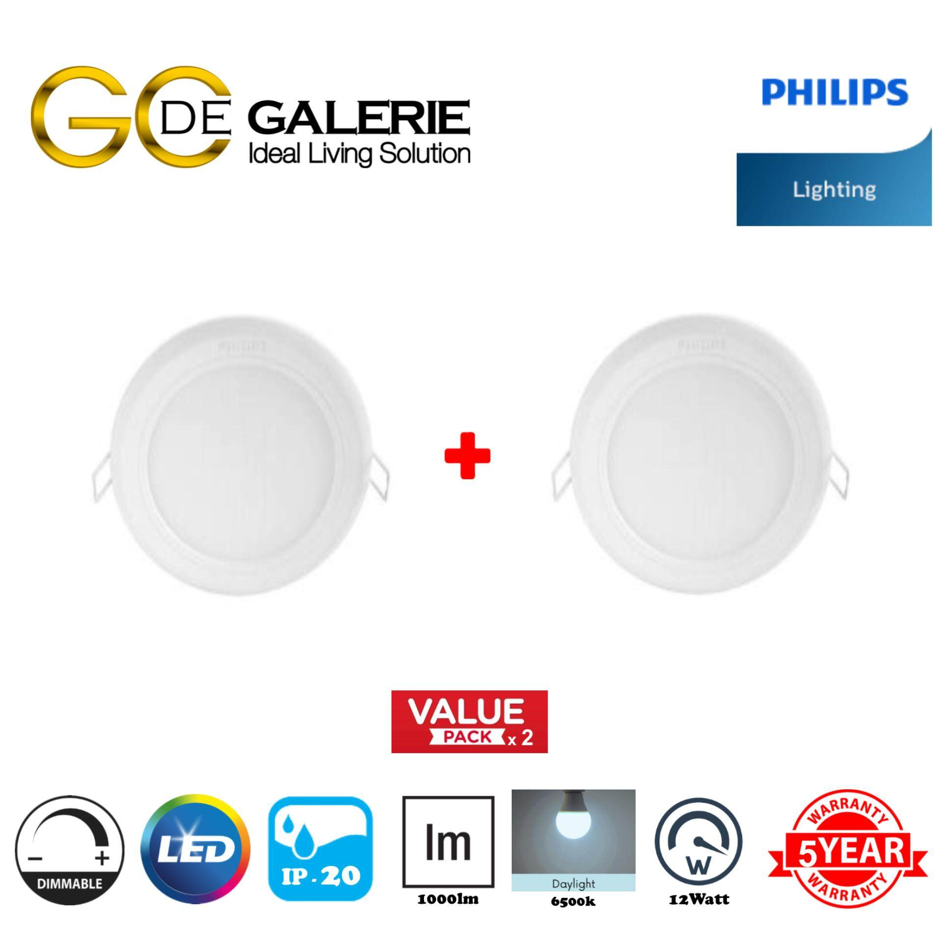 "DOWN LIGHT LED RECESSED PHILIPS 59831 HADRON DIMMABLE 12W 6500K WH RD 5"" 600lm (2 PACK)"