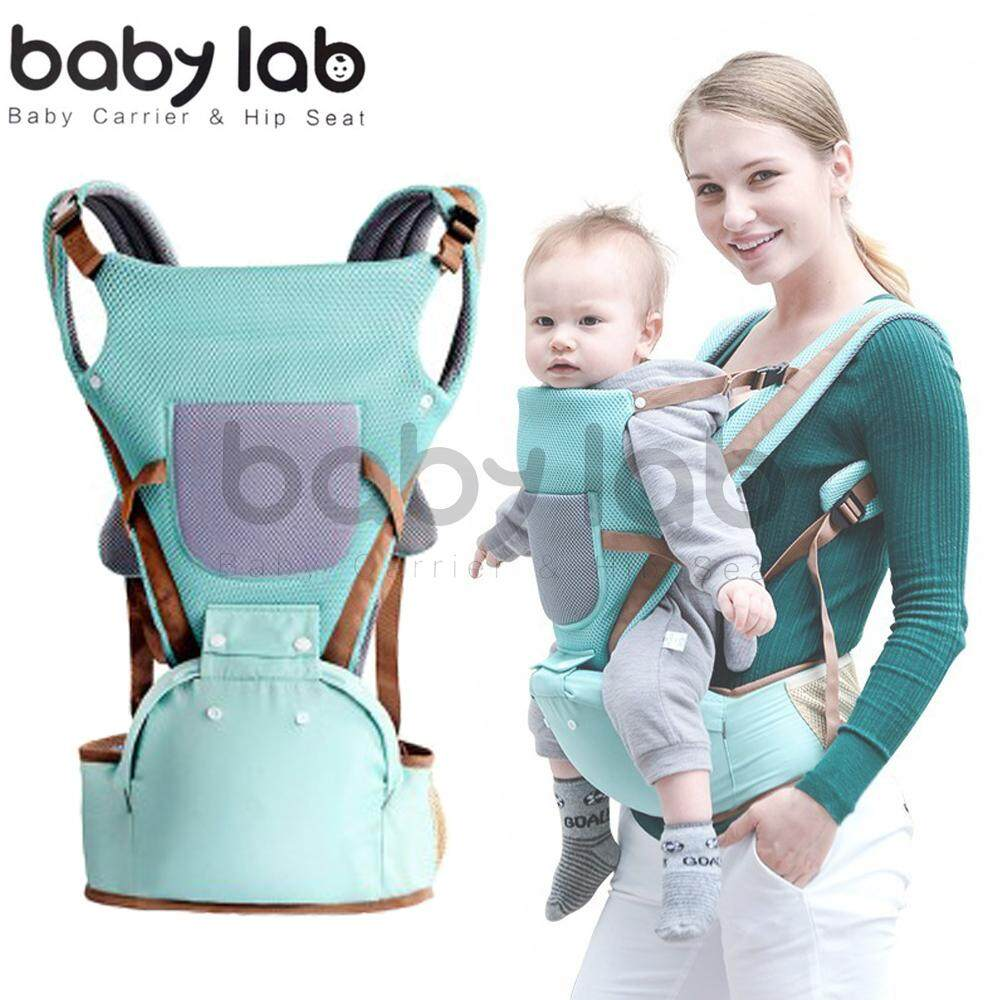 Baby Lab 1605 Baby Carrier and Hip Seat (Suitable for 0-36 months)
