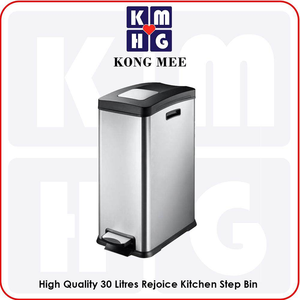 DURO - High Quality 30 Litres Rejoice Kitchen Step Bin (Soft Close)  Premium Kitchen Slow Close Rubbish Trash Dapur Big Capacity Sampah Plastic Bag Garbage Clean Accessories Fixtures Furniture Home Living Office Pantry Restaurant Sanitary Hygiene Luxury