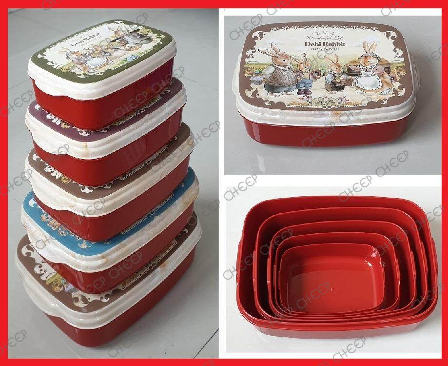 5 Stackable Cute Debi Rabbit Food Container Rectangular BPA-free Plastic Space Saving Storage Lunch Box