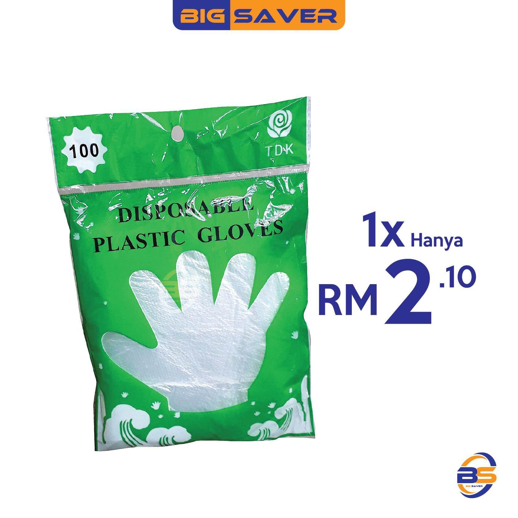 Disposable Clear Plastic Gloves 100pcs