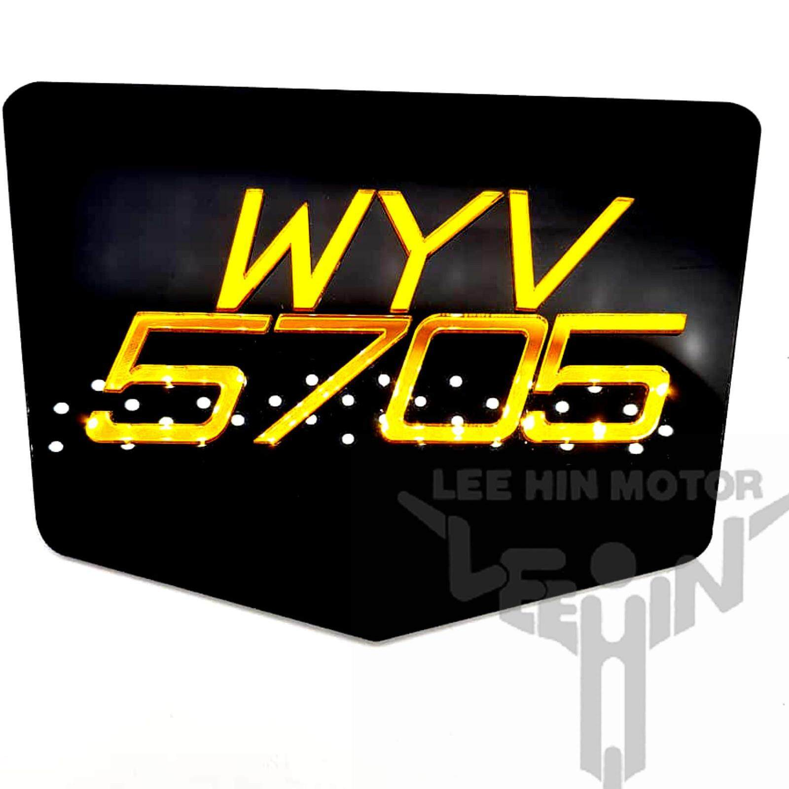 Motorcycle Gold Colour Rear Number Plate, 17.5cm