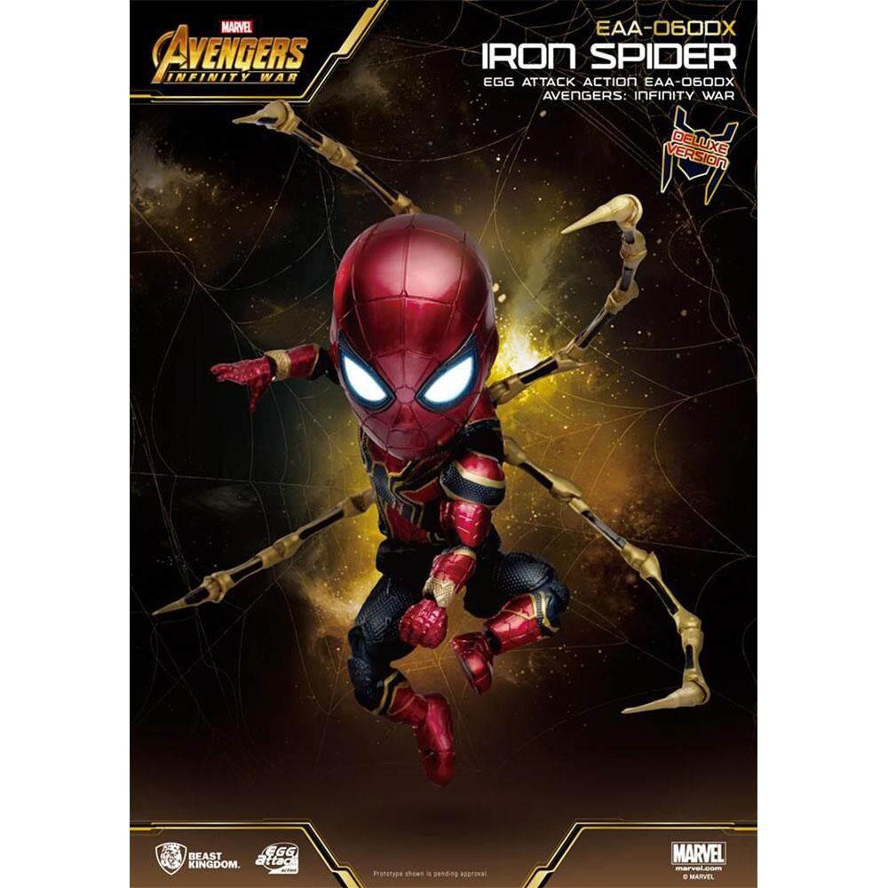 Beast Kingdom Marvel Avengers: Infinity War - Egg Attack Action - Iron Spider Deluxe (EAA-060DX) - Mainan Kanak Kanak Lelaki