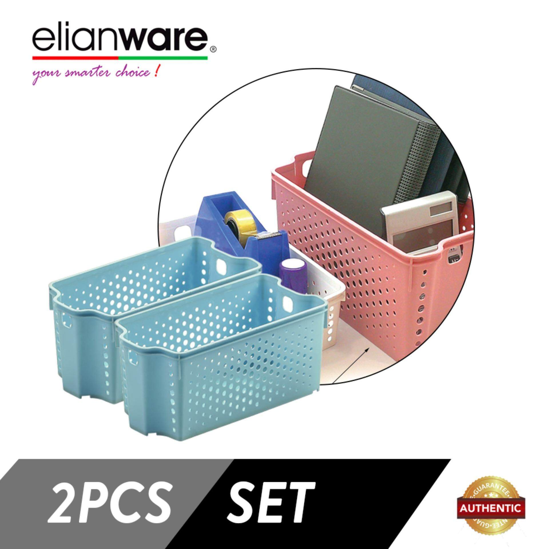 Elianware 2 Pcs Clean & Simple Stackable Basket (M2)