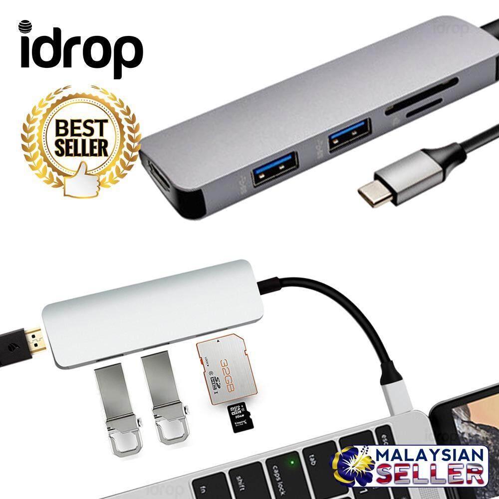 USB C EXPANDER - To HDMI + USB 3.0 + SD / TF Card Reader Multifunction Adapter