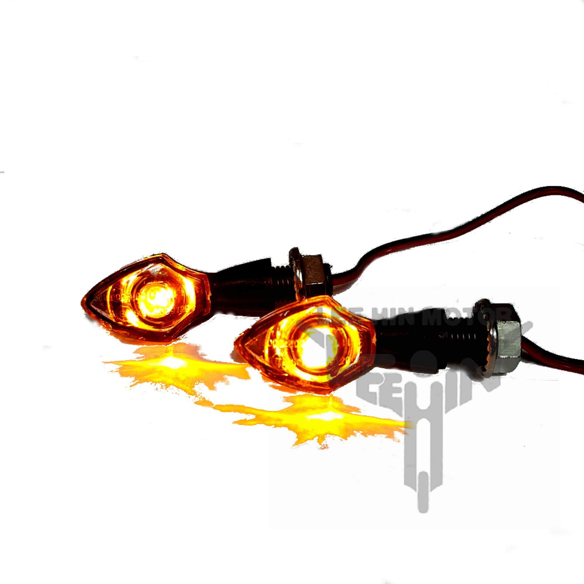 LED Motorcycle Signal Assy ( Yellow )