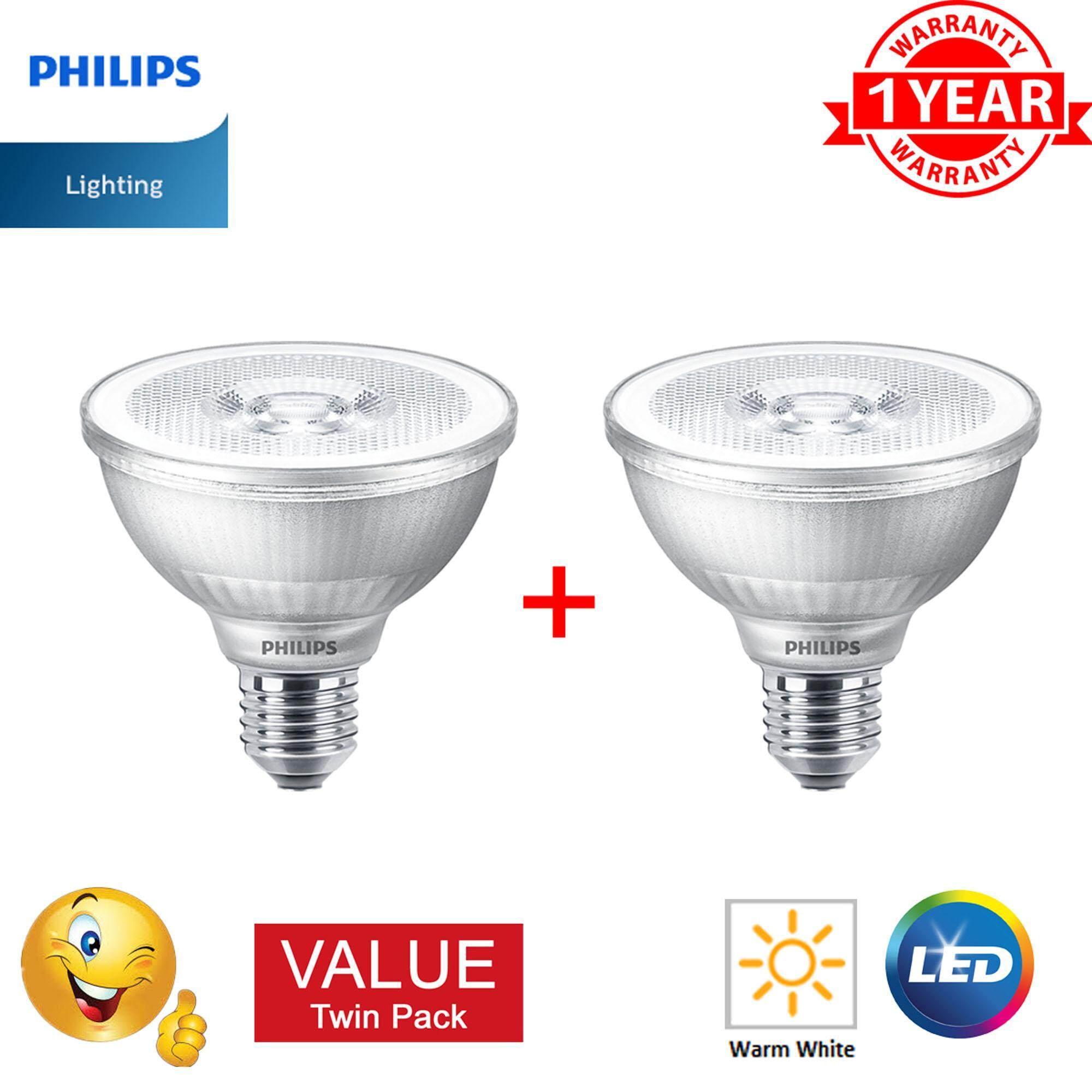 PHILIPS MAS LEDspot D 9-60W E27 927 PAR30 25D WARM WHITE